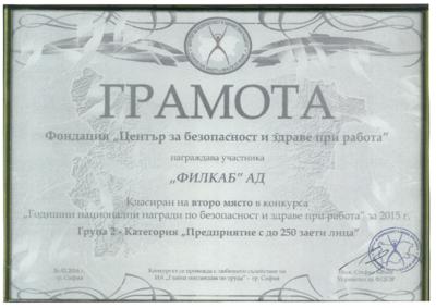 gramota01_400
